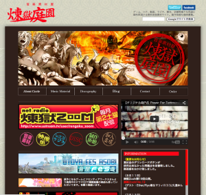 スクリーンショット(2013-09-07 17.06.41)